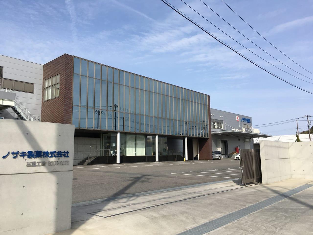桑名市のノザキ製菓の工場