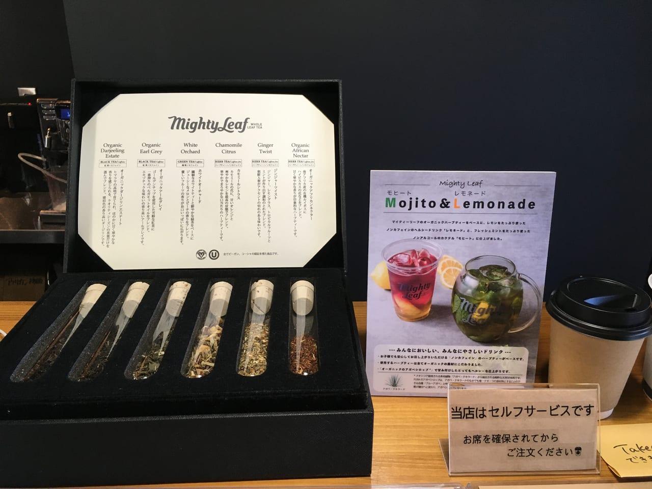 TEASTANDBunBunBunの茶葉はmightyleaf社の茶葉