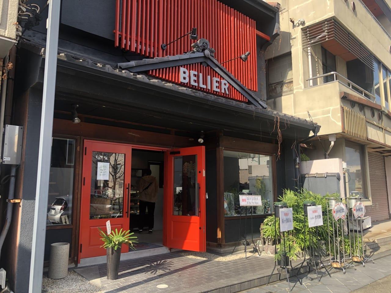 BELIERオープン